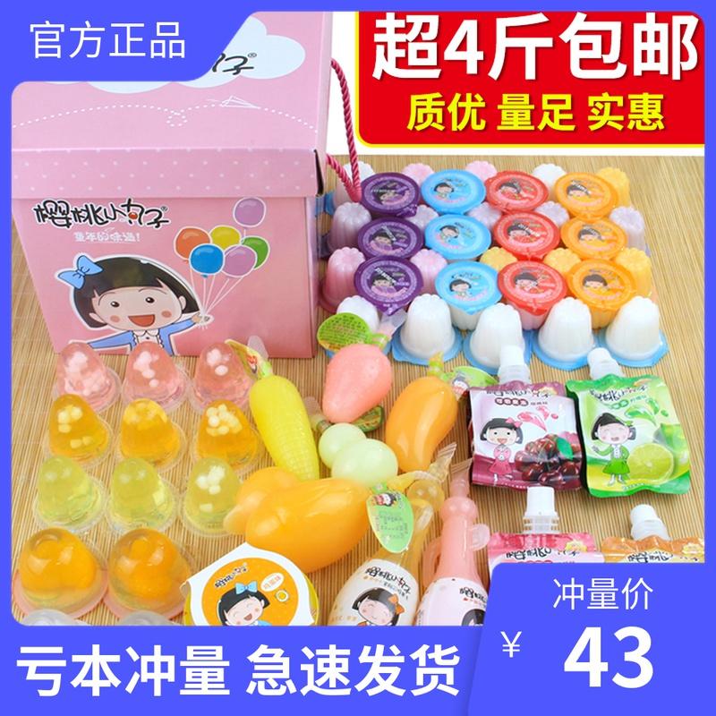 樱桃小丸子果冻果味型礼盒零食整箱批实惠宿舍零食耐吃打发时间的