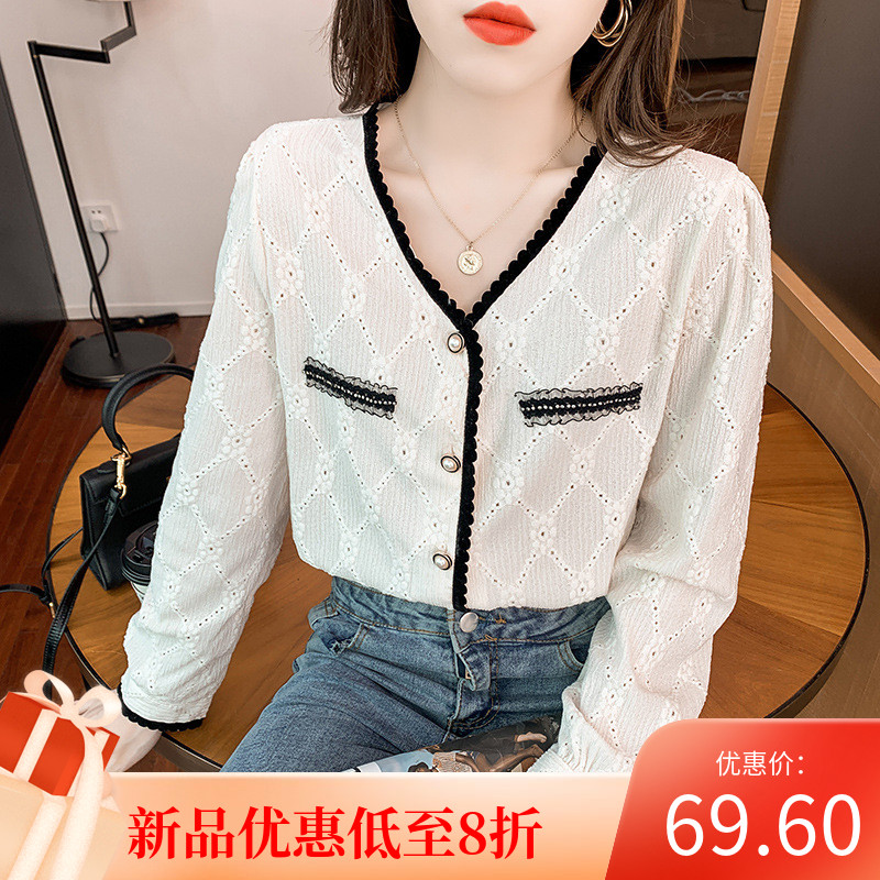 Love to fight will win womens wear V-neck lace long sleeved shirt 2021 autumn and winter new style outer and inner top bottom shirt