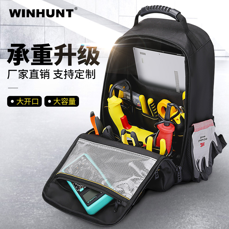 Tool backpack, man's double shoulder kit, multi-functional maintenance, canvas, heavy, wear-resistant, special portable installation electrician