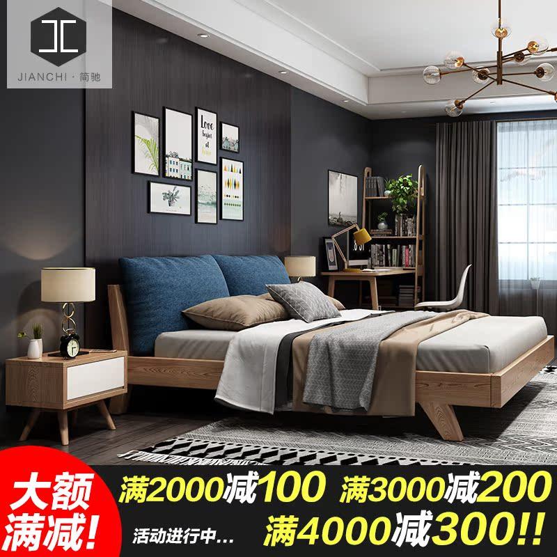 北�W全��木�F代��s���型小�粜�1.5m1.8米�p人婚床日式主�P家具
