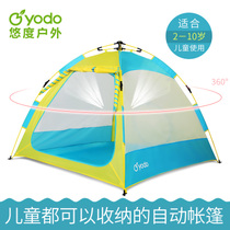 Leisurely outdoor childrens automatic small tent toy house outdoor Childrens home to increase indoor family game house
