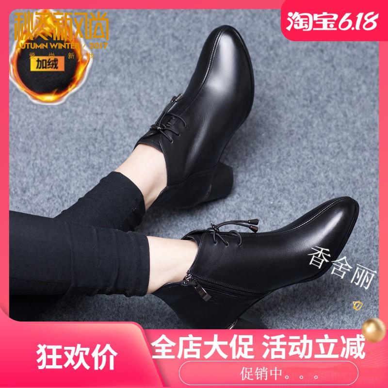 。 Thick heel short boots womens boots autumn and winter high heels retro Martin boots womens British style lace up round head Mid Heel Ankle Boots
