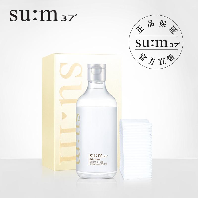 sum37度苏秘呼吸卸妆水400ml 焕肤精粹卸妆水彩妆洁面液温和舒缓