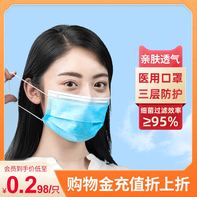 超亚一次性医用医疗非外科儿童口罩防护医生无菌医护三层薄款透气