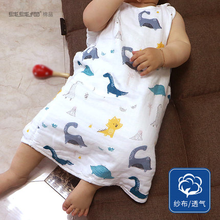 婴儿纱布睡袋四季通用宝宝儿童无袖背心式防踢被子神器春夏薄款棉