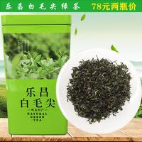 韶关乐昌白毛尖绿茶高级秋茶礼盒装300克沿溪山其它绿茶