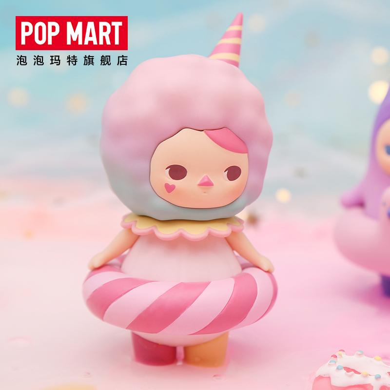 POPMART泡泡玛特 毕奇泡泡圈盲盒系列娃娃公仔手办不支持退货退款