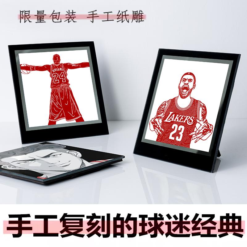 詹姆斯科比库里欧文哈登球迷纪念品篮球周边生日礼物送男生手环