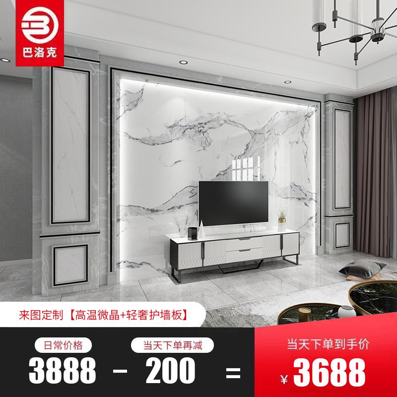 微晶石電視背景墻瓷磚客廳輕奢現代簡約仿大理石影視墻羅馬柱裝飾