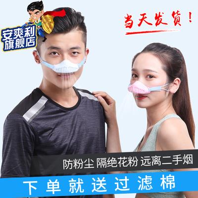 鼻罩工业防尘夏天kn95囗覃防粉尘花粉过敏装修打磨透气猪鼻子口罩