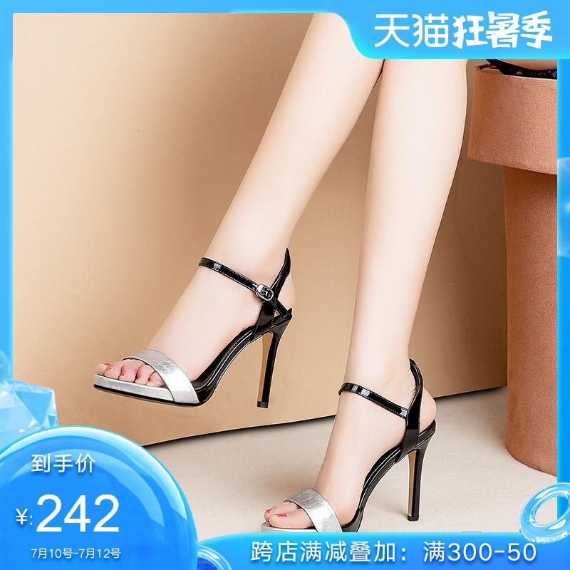 2020年夏季新款高跟防水臺涼鞋女真皮一字扣帶拼色細跟時裝女鞋子