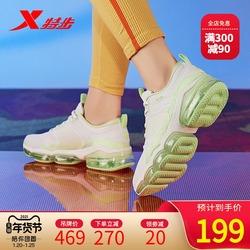 【AIR MEGA2.0】特步女鞋运动鞋2020夏季新款轻便气垫减震跑步鞋