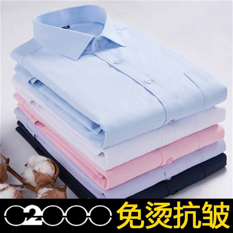 G2000 long sleeve white shirt mens business slim fit no iron solid color regular Shirt Youth large professional dress