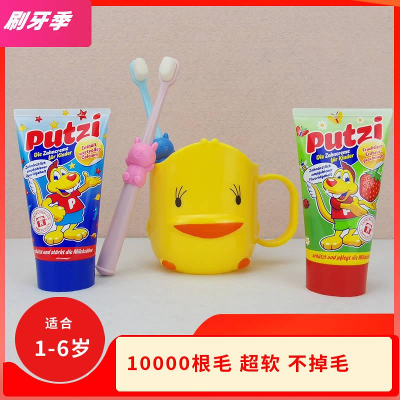 Зубная паста и щетки для детей Артикул 612533360910