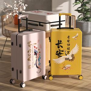 行李箱男女20寸结实耐用2021年新款学生24拉杆箱旅行皮箱子28日系