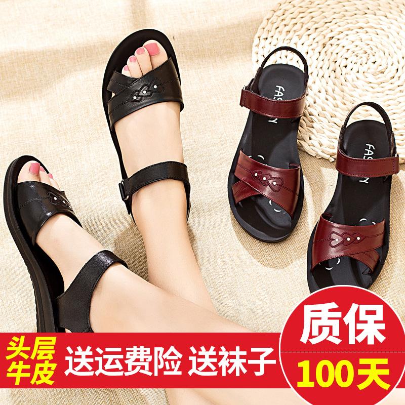 妈妈凉鞋真皮平底40岁软底防滑50中年老人奶奶中老年女夏2019新款