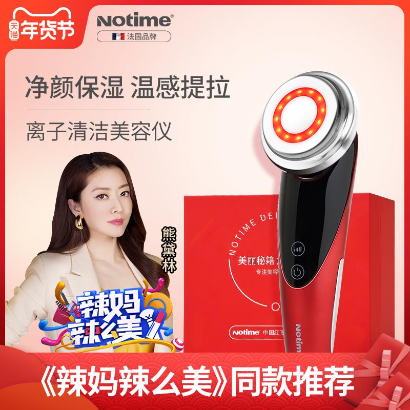 VKE电池式身体按摩美容仪特价精选