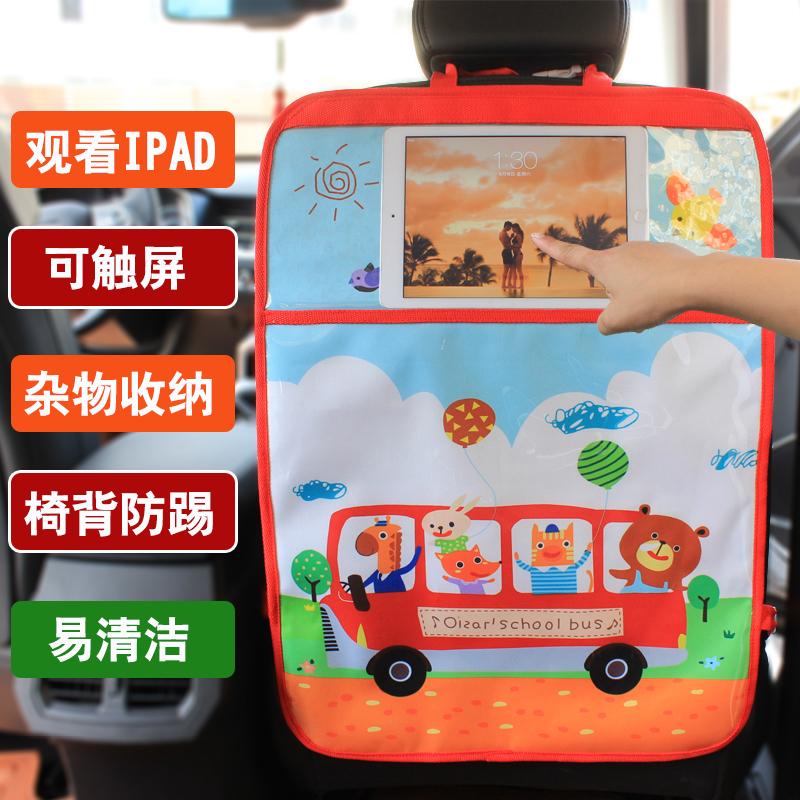 Корея мультики автомобиль назад коснуться pad издание удар подушка автомобиль сиденье задний общие ребенок противо удар подушка