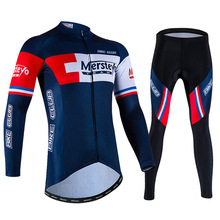 Cycling clothes men's mountain bike long sleeve suit spring autumn summer winter cycling clothes road bike riding pants women's equipment