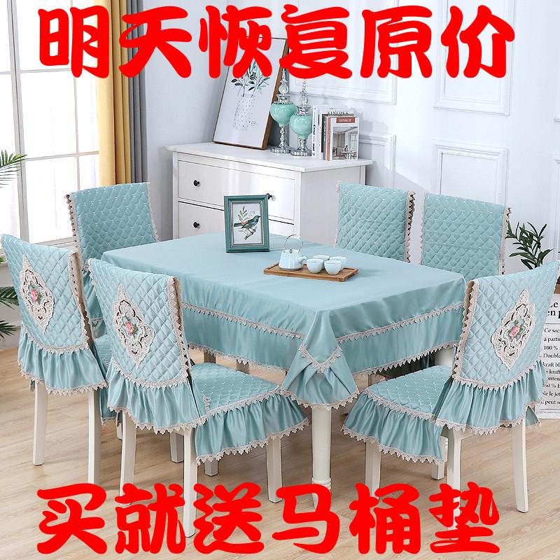 Скатерти и чехлы для стульев Артикул 587950218116
