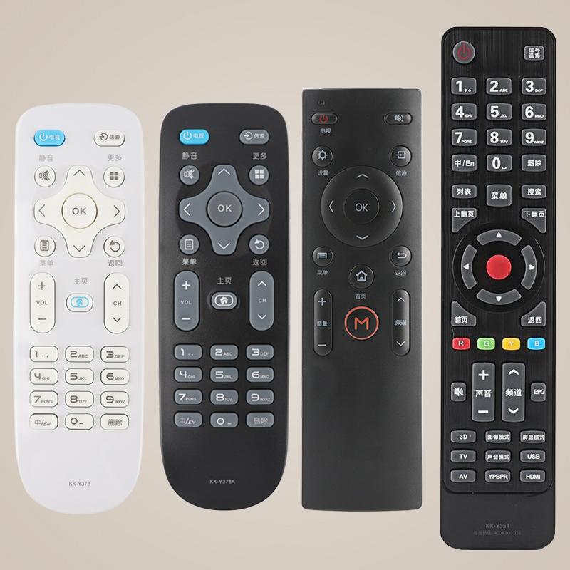 适用康佳液晶电视机遥控器KK-Y378 Y378A KW-Y001 Y003S Y354