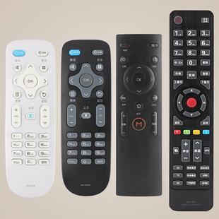 Y001 Y003S Y378 Y378A 适用康佳液晶电视机遥控器KK Y354