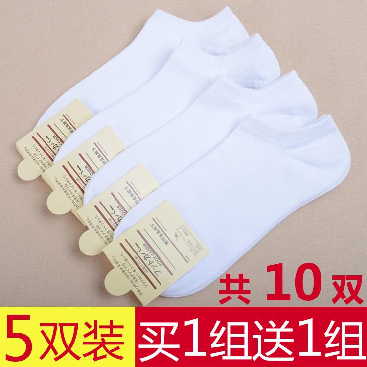 10双韩国可爱袜子女秋冬款船袜短筒浅口短袜纯白色男纯棉薄款批发