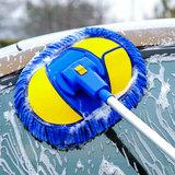 洗车拖把不伤车刷车刷子长柄伸缩专用泡沫汽车擦车拖把冼车用软毛