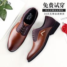 巴图腾秋季男士商务休闲皮鞋男真皮正装内增高韩版英伦潮流男鞋子