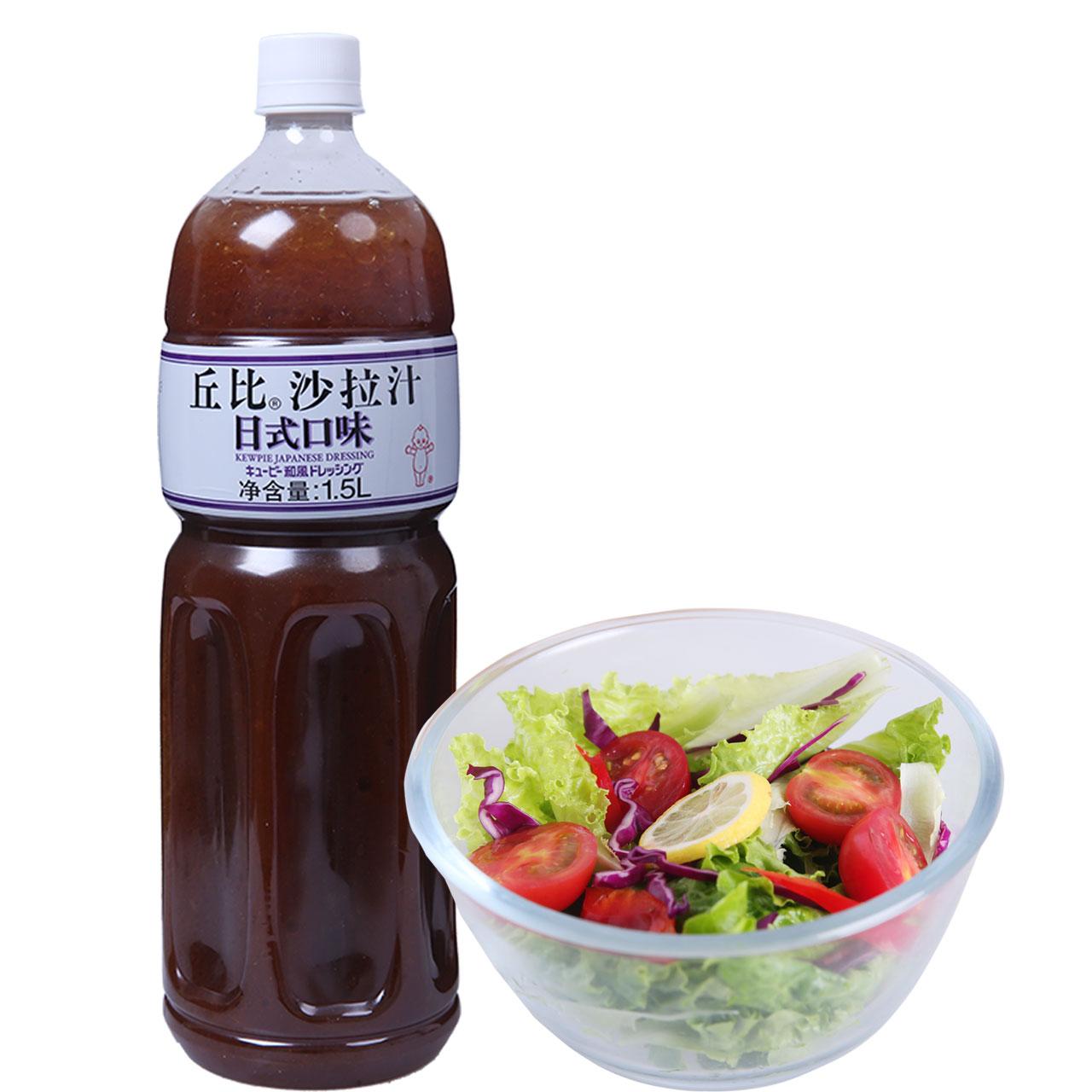 Куппи Салат 1.5L Японский стиль Vinaigrette Овощные фрукты и ветряные салаты Салат из салата