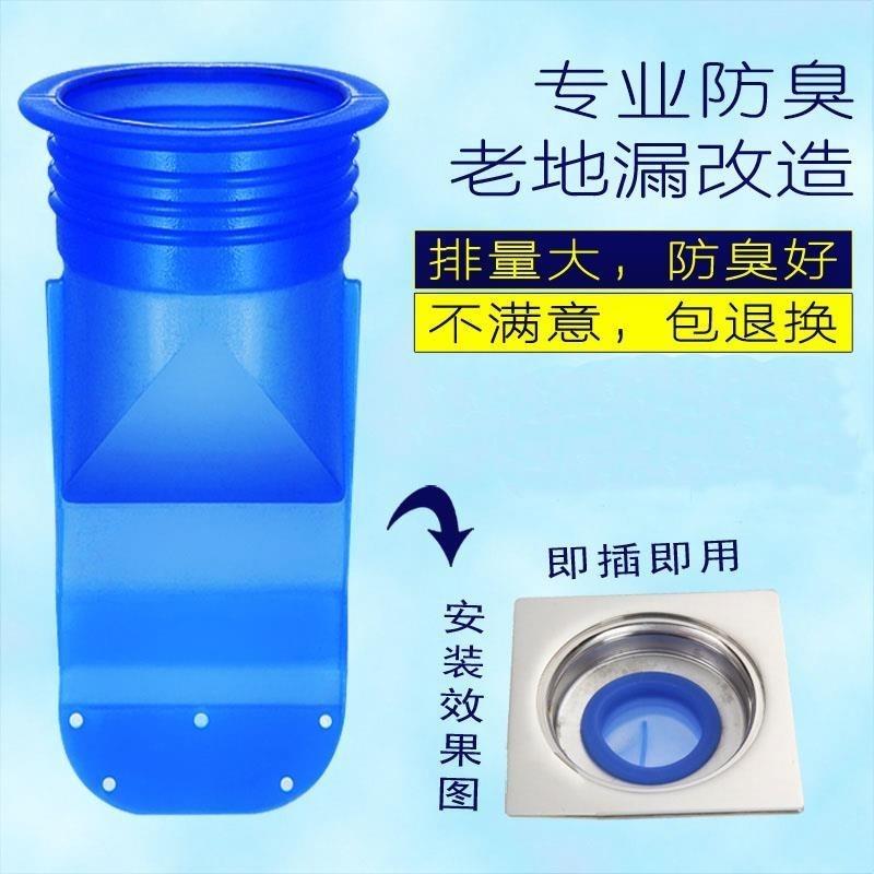 内芯硅胶小口径潜水艇卫生间地漏芯专用防臭加长厕所封闭式防