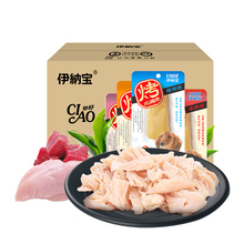Dog snack Inaba roast chicken breast with green tea essence Teddy Golden Hair pet food dried meat 48