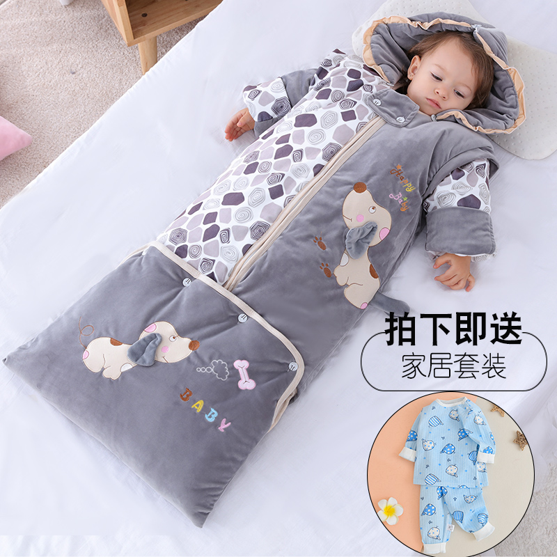 Sleeping bag baby autumn and winter thickening four seasons universal coral velvet detachable sleeve for boys and girls