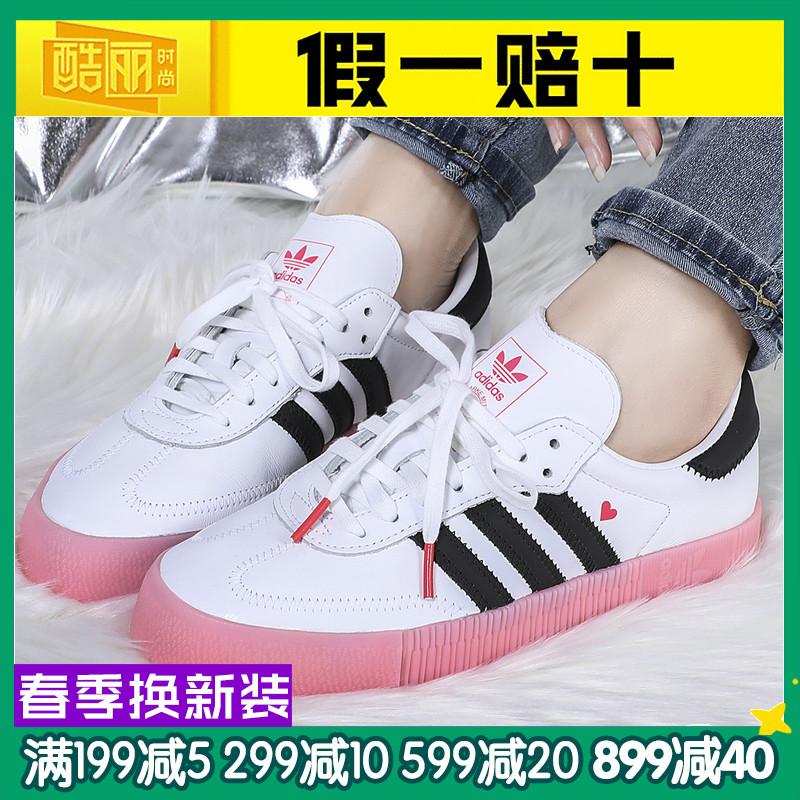 adidas阿迪达斯三叶草女鞋2019冬季新款休闲鞋板鞋 EF4965 EF4966