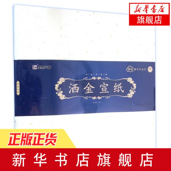 Китайская каллиграфия Артикул 535472536516