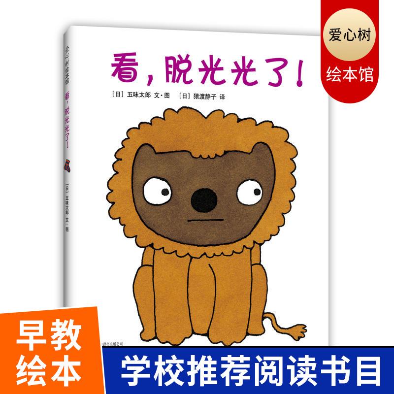 Детские книги для купания Артикул 574726831381