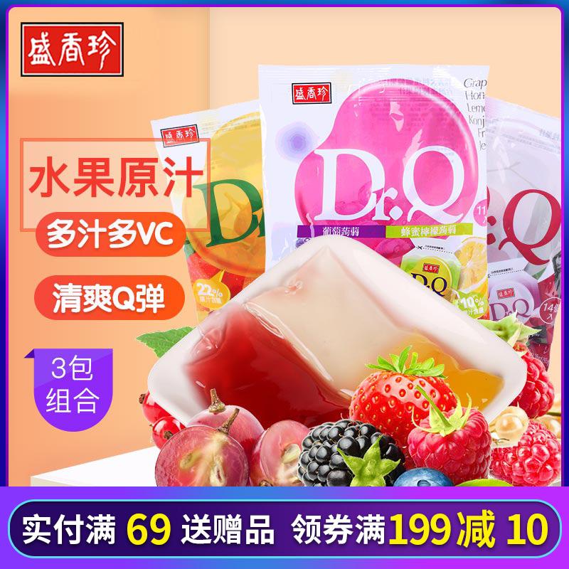 盛香珍DrQ荔枝蒟蒻可吸果冻果汁芒果葡萄纤维布丁3袋果冻