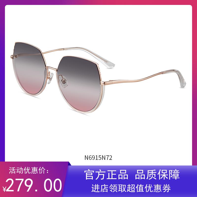 海俪恩2021年新款墨镜女精致半圆多彩渐变防紫外线太阳镜N6915