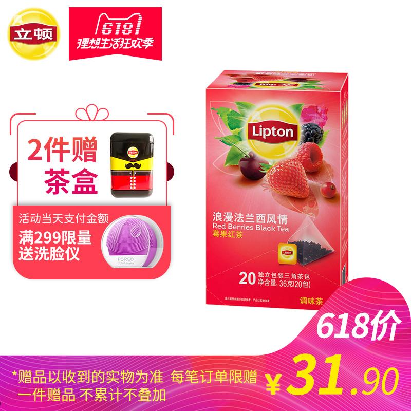 Lipton Lipton Fruit Tea Triangle Tea пакет Французская ягода красный Чайный чай Tea Tea Teabag 20 пакет