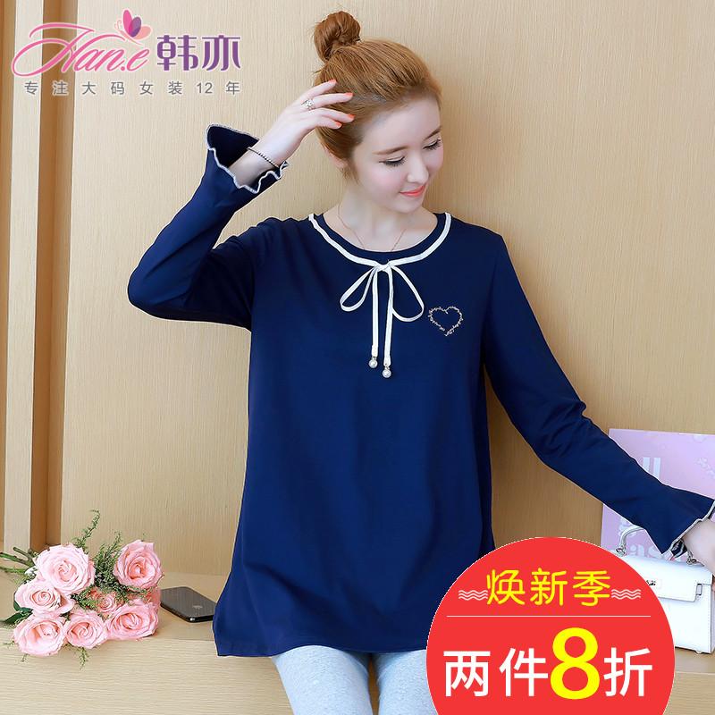 韩亦 秋装胖妹妹洋气新款遮肚子t恤女长袖大码女装减龄女上衣宽松
