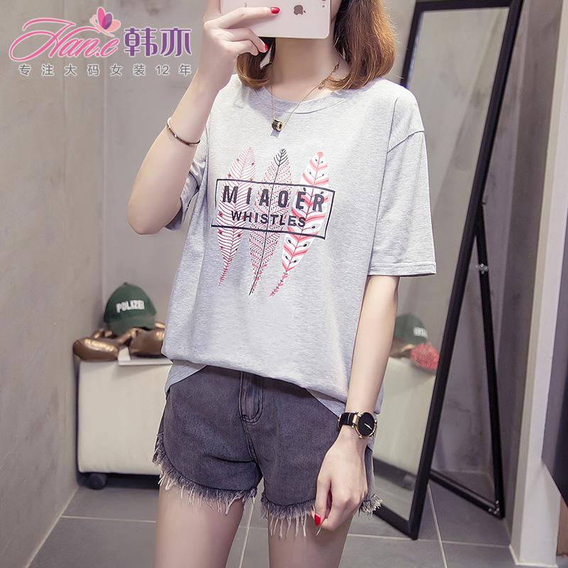 韩亦 夏装大码女装洋气显瘦遮肚子胖mm200斤加大加肥新款短袖t恤