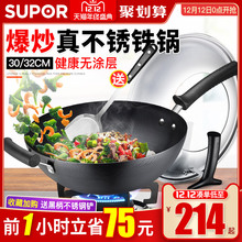 Stainless steel wok, stainless steel wok, 30/32cm stainless steel pot, no coating electromagnetic oven, iron frying pan.
