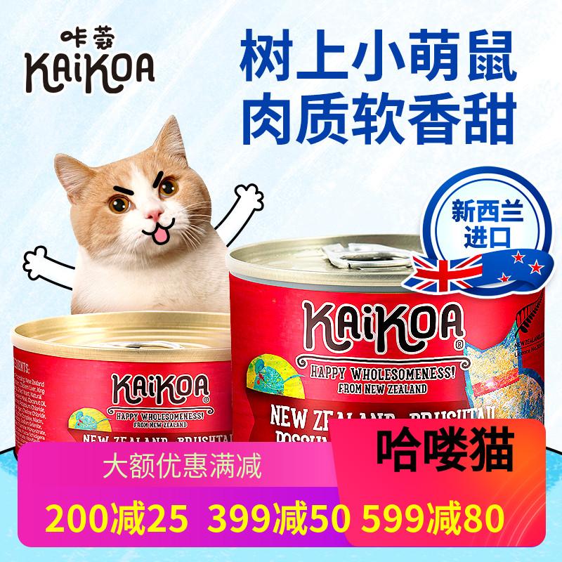 Консервированная еда для кошек Артикул 602926405476