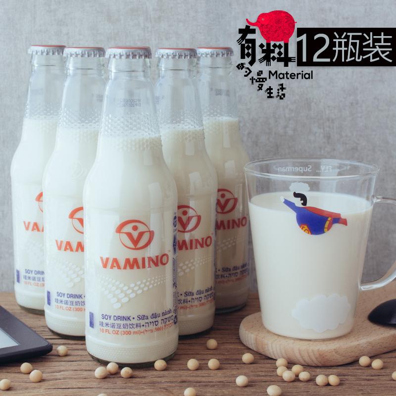 泰国进口饮料vamino哇米诺豆奶原味早餐饮品300ml*12瓶玻璃瓶装