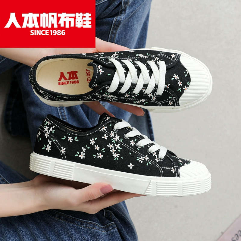 Humanist floral Korean low top canvas shoes womens 2021 new thin versatile board shoes summer ulzzang printing