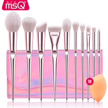 MSQ/ magic silk 10 wet and wild series makeup brush sets, brushes, makeup sets, full set of eye shadow brushes.