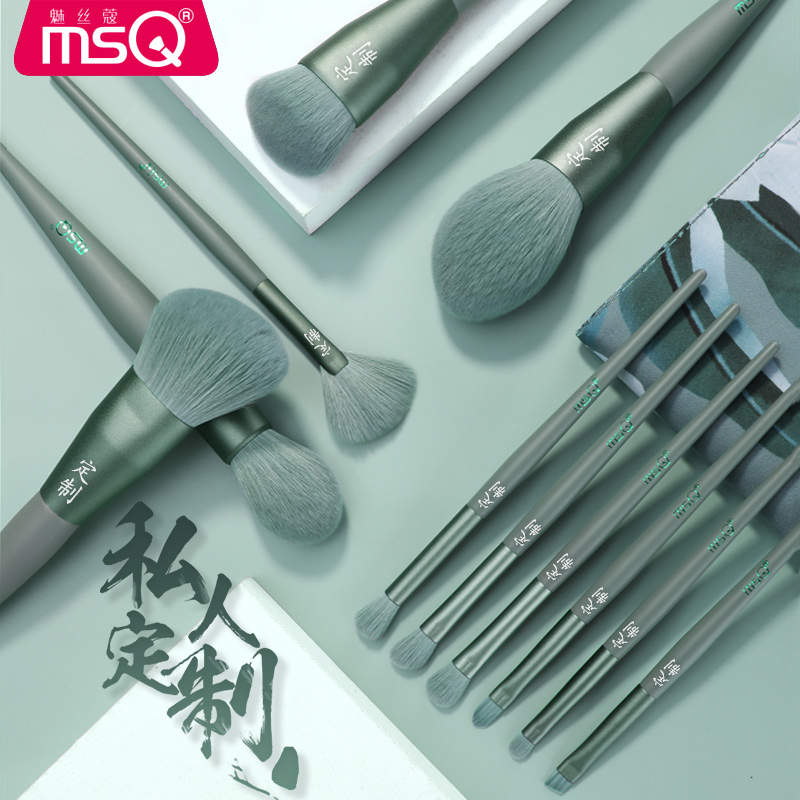 MSQ/ Meisikou Private Customized 11 Lvluo Makeup Brush Set Full Set of Beauty Tools Loose Powder Brush Eyeshadow Brush