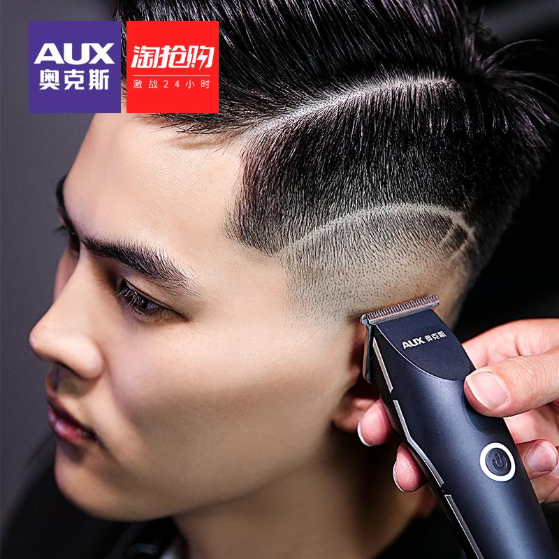 奥克斯油头推剪刻痕雕刻电推剪专业发廊剃头推子0刀头光头理发器