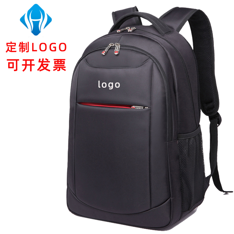 Backpack custom logo printed business commuting backpack mens 15.6-inch computer bag thickening waterproof trend