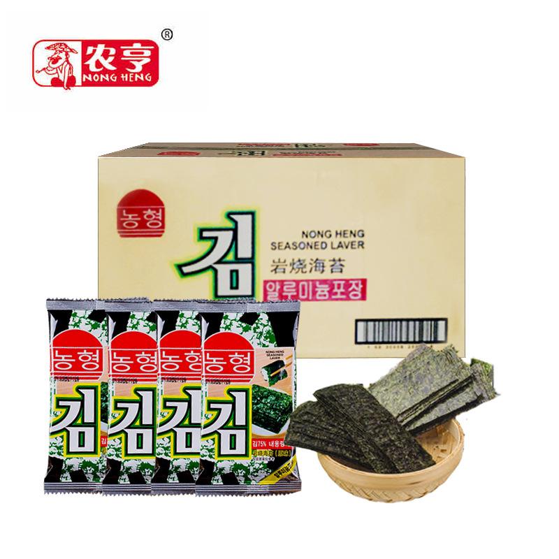欢乐禧禧农亨岩烧海苔整箱零食海苔整箱原味烧烤味紫菜儿童营养